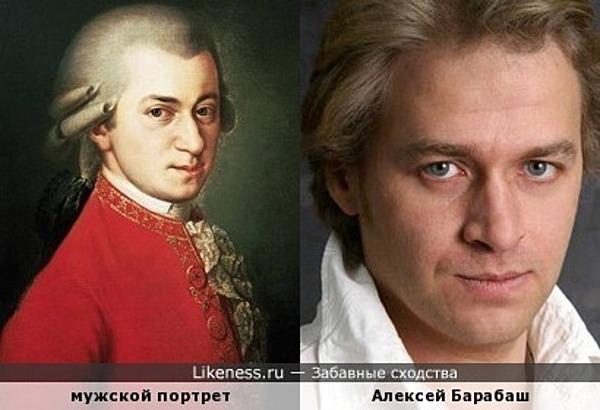 Портрет Моцарта напомнил Алексея Барабаша