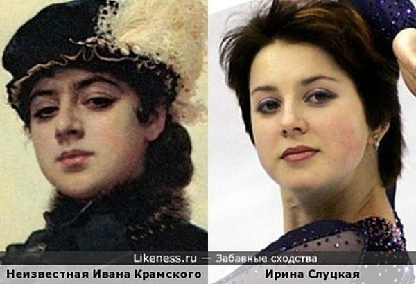 Неизвестная и всем известная))