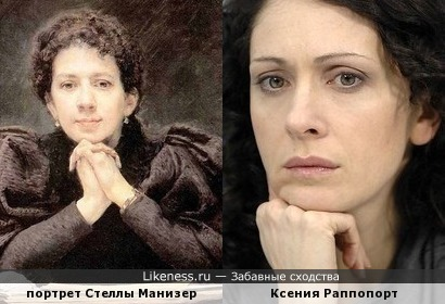 Стелла Манизер и Ксения Раппопорт
