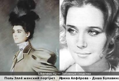 ...красота начала прошлого века....