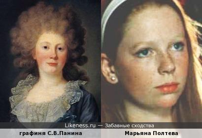 графиня и Марьяна