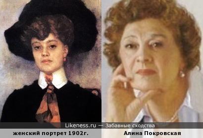 два портрета...