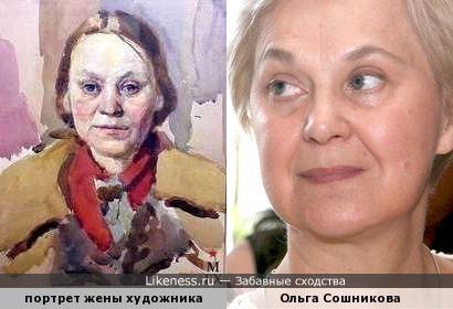 Портрет жены художника работы Лукомского напомнил Ольгу Сошникову