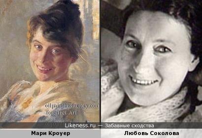 Мари Кроуер и Любовь Соколова