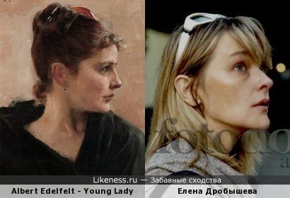 Елена Дробышева и юная леди