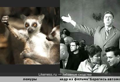 ...Свободу Юрию Деточкину!...
