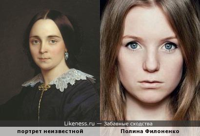 девушка с портрета