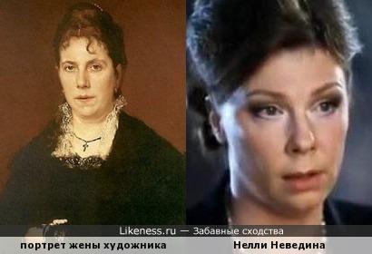 Нелли Неведина оказалась похожа на жену художника Крамского И.Н.