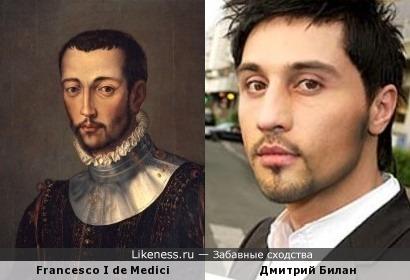 ...чем не Francesco I de Medici...