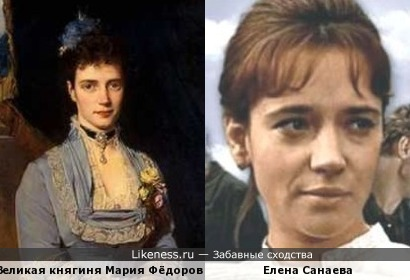 Елена Санаева и великая княгиня