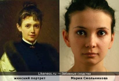 Смольникова с портрета Крамского