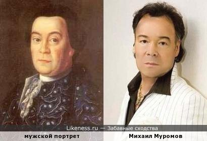 мужчина с портрета