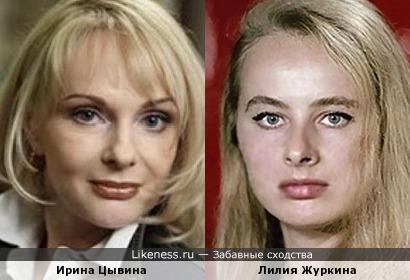 жёны Евстегнеева Журкина и Цывина похожи друг на друга