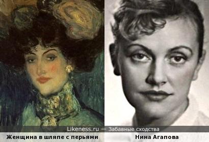 Нина Агаповаи портрет Пабло Пикассо