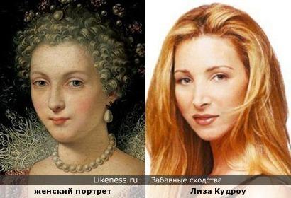 Лиза Кудроу ...