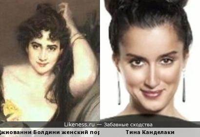 ...по-моему есть сходство)))