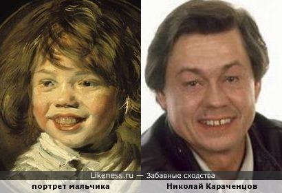 ...может это портрет Караченцова в детстве?) (с любовью к актеру)