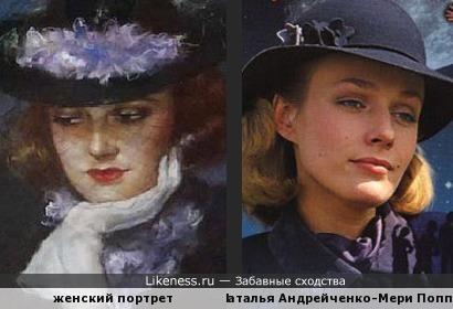 две Мери Поппинс