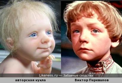 кукла похожа на маленького Виктора Перевалова)) такие трогательные...