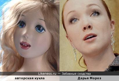 кукольное удивление))))