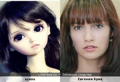 кукла похожая на Евгению Брик