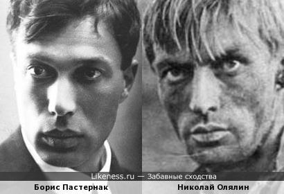 в этом кадре Олялин напомнил Бориса Пастернака