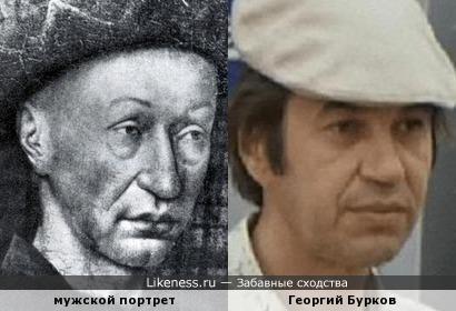 мужчина с портрета))