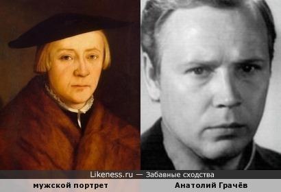 Грачёв похож на мужчину с портрета Кристофа Амбергера
