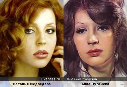 ...внесу свою лепту по сходствам с Пугачёвой)))))