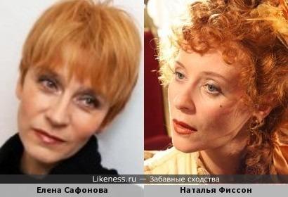...стоило Сафоновой перекрасится в рыжий и она стала похожа на Фиссон