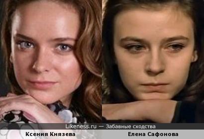 Ксения Князева похожа на молодую Елену Сафонову