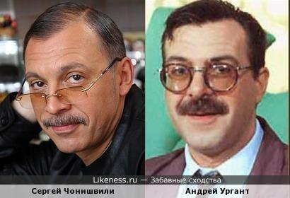 Чонишвили и Ургант