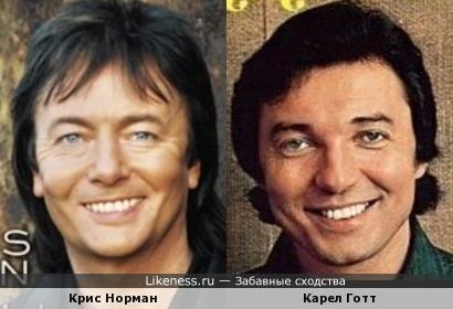 Крис Норман и Карел Готт