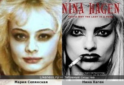 Евстигнеева, Лилия Дмитриевна — Википедия