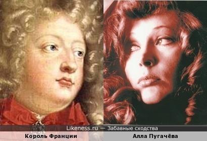 ...жил да был один король))