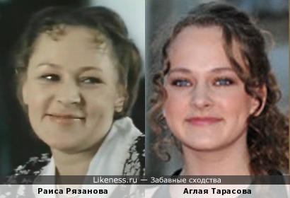 Аглая Тарасова здесь похожа на молодую Рязанову