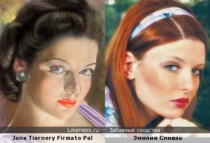 Эмилия Спивак похожа на даму с картины Пал Фрида