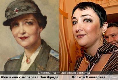 Женщина с портрета Пал Фрида напомнила Лолиту