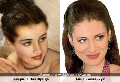 Анна Ковальчук похожа на балерину с картины Пал Фрида