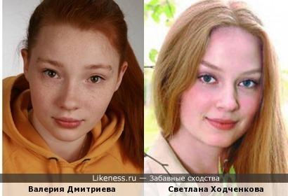Рыжая и блондинка