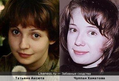 Татьяна Аксюта и Чулпан Хаматова в юности))