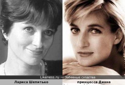 Лариса Шепитько и леди Ди