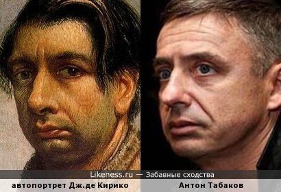 ...и опять автопортрет Дж.де Кирико и Антон Табаков)))
