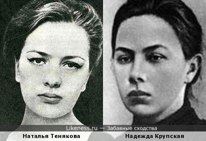 Тенякова похожа на Крупскую