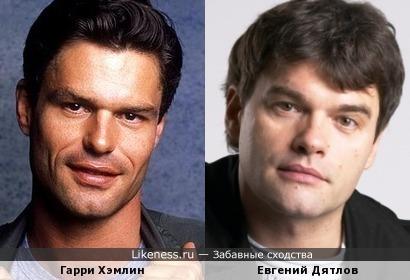 Евгений Дятловпохож на молодого Гарри Хэмлина
