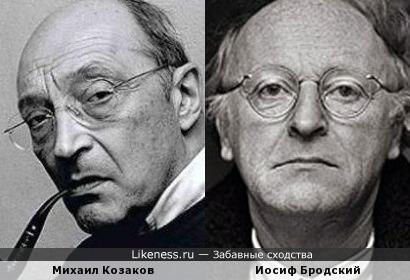 Михаил Козаков и Иосиф Бродский