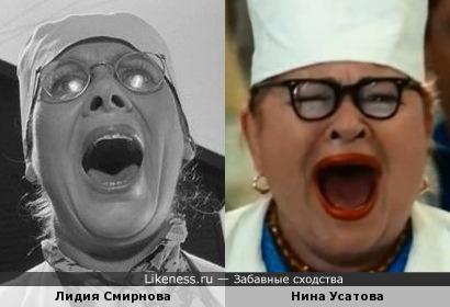 """Лидия Смирнова в к/ф """"Добро пожаловать или..."""