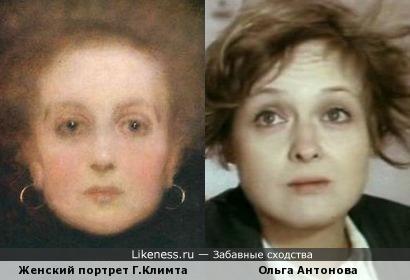 Ольга Антонова и картина Густава Климта