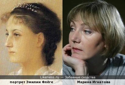 Марина Игнатова и Эмилия Флёге