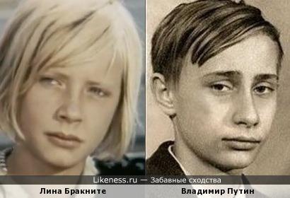 Лина Бракните и сами видите кто)))